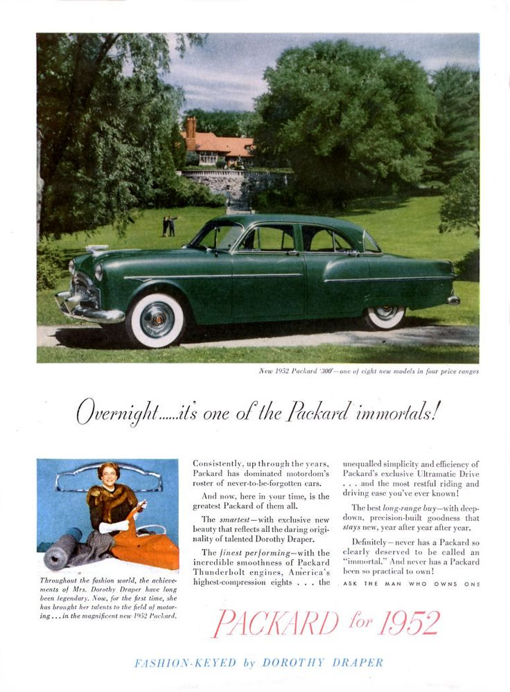 1952 packard ad 03 1952 packard ads pinterest sedans for 1952 packard 4 door sedan