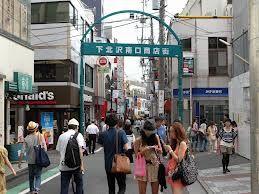 下北沢 - Shimokitazawa. Neighborhood of subcultures in Tokyo.
