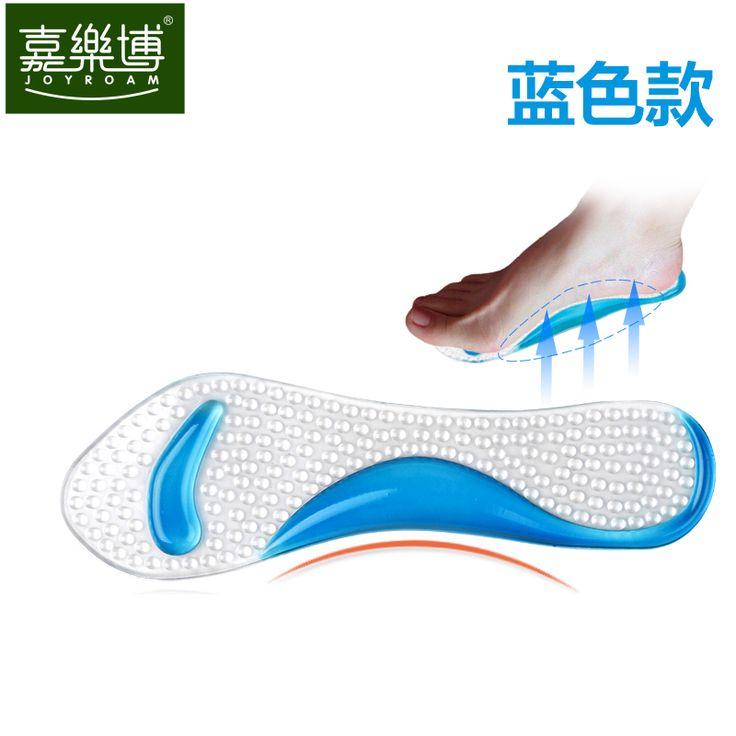 Подушка стелька каблуки семь женщин летом скольжение полуметра подушки площадка арочных сандалий дышащим дезодорант коррекция силиконовых Lynx -tmall.com