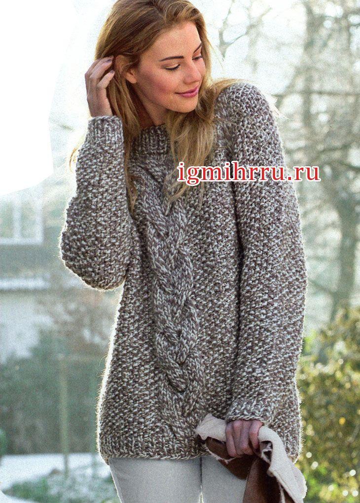 Шерстяной меланжевый пуловер с косой. Вязание спицами