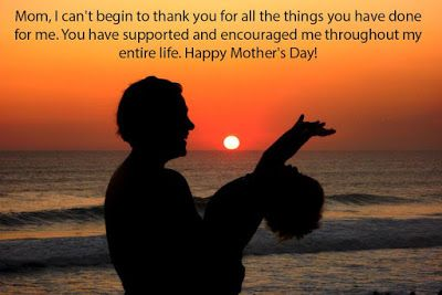 #Happy Mothers Day Images #HappyMothersdayImages #Mothers Day Images #MothersdayImages #HappyMothersdayImages 2017 #Happy Mothers day 2017 Images #Mothersday 2017 Images #2017 Mothersday Images #Happy Mother's day Pics # Mothers Day 2017 Pics