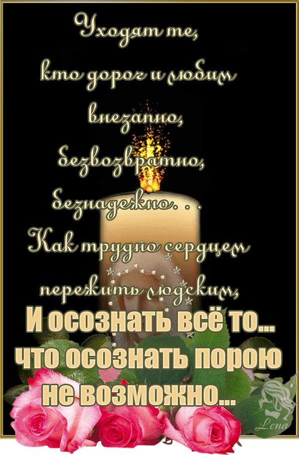 0_13657f_bacd930e_orig (600×913)