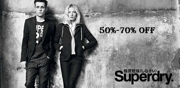 #Amazon Superdry Sale - Get Flat 50% OFF on Men's Branded #Clothing and Accessories.