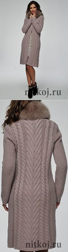 Вязаное пальто с мехом лисы » Ниткой - вязаные вещи для вашего дома, вязание крючком, вязание спицами, схемы вязания