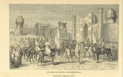 The Emir entering Samarkand, after a sketch by Lehmann. In: Ármin Vámbéry, Közép-ázsiai utazás… (Pest, 1865). 10077.e.24. and digitised version  - See more at: http://britishlibrary.typepad.co.uk/european/#sthash.e1wAM9ho.dpuf