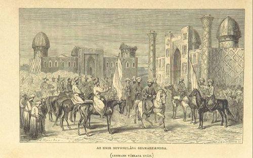 The Emir entering Samarkand, after a sketch by Lehmann. In: Ármin Vámbéry, Közép-ázsiai utazás… (Pest, 1865). 10077.e.24. and digitised version  - See more at: http://britishlibrary.typepad.co.uk/european/#sthash.e1wAM9ho.dpuf