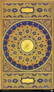 """Miniatura do livro """"Muraqqa-e Golshan""""   Galeria de Arte Islâmica e Fotografia"""