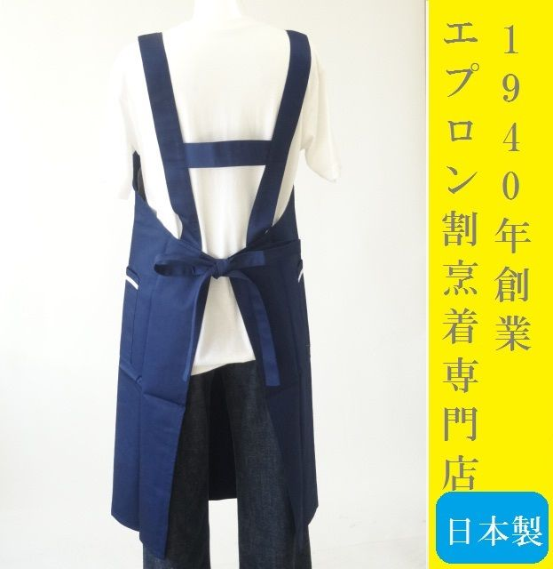 Gender unisex OA apron with electromagnetic radiation (electric field and magnetic field waves ) prevention materials ( electromagnetic radiation protection aprons) (cute pink ♪ ) ( men (men) are also )