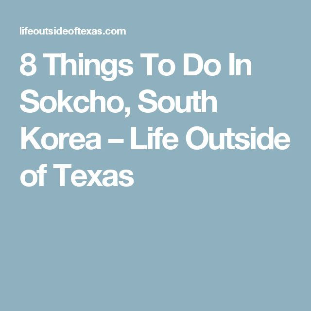 8 Things To Do In Sokcho, South Korea – Life Outside of Texas