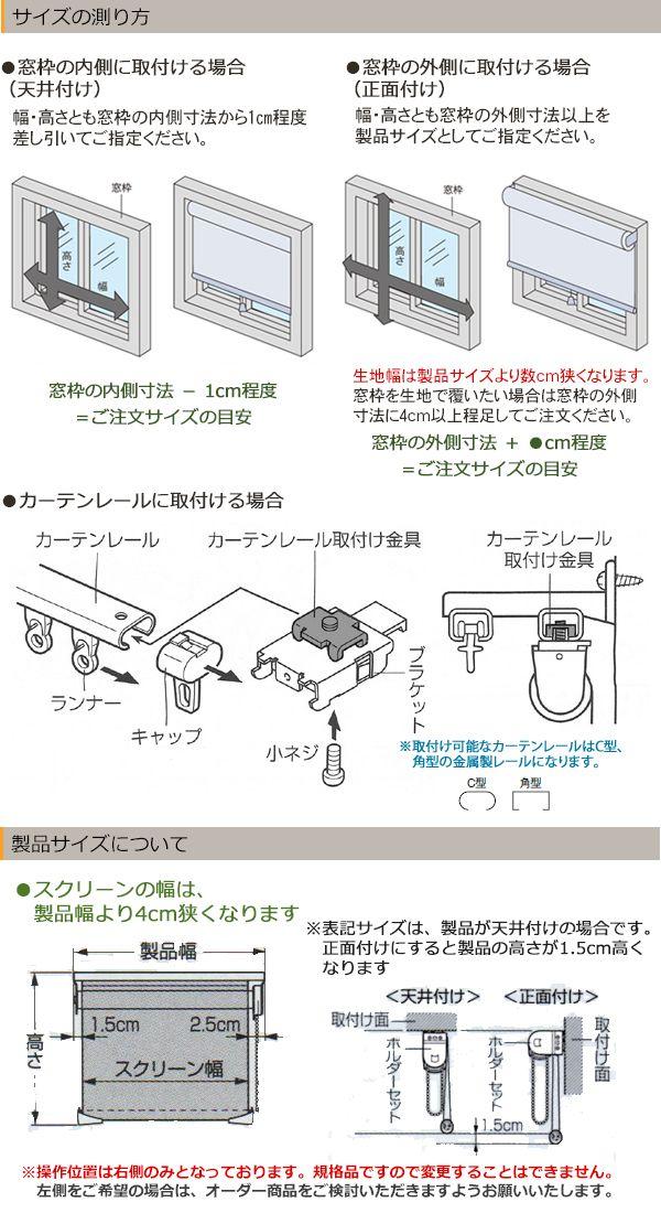 楽天市場 ロールスクリーン 調光 センシア Toso ロールスクリーン