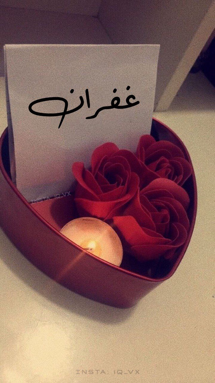 Pin By Ali Ka Ra A M On تصميم Instagram Calligraphy Name Instagram Story