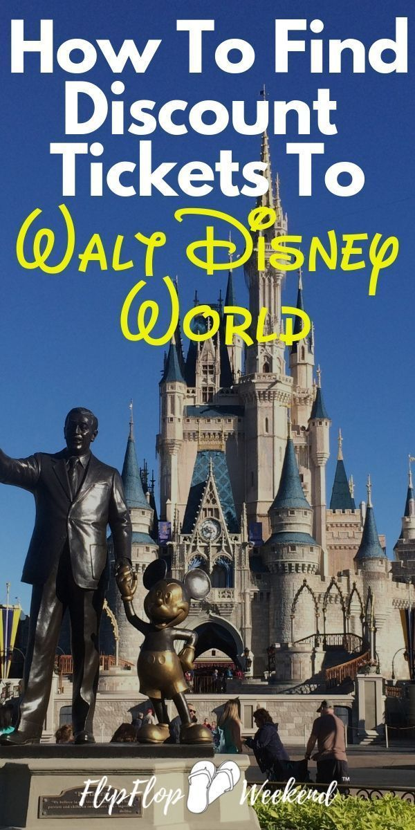 How To Get Discount Disney World Tickets Disney World Tickets Discount Disney World Tickets Disney World Tickets Cheap