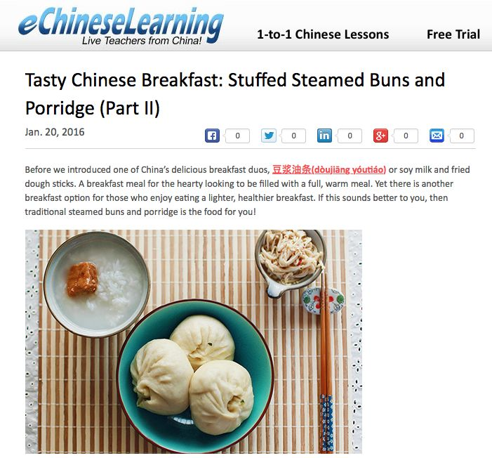 Before we introduced one of China's delicious breakfast duos, 豆浆油条(dòujiāng yóutiáo) or soy milk and fried dough sticks. A breakfast meal for the hearty looking to be filled with a full, warm meal. Yet there is another breakfast option for those who enjoy eating a lighter, healthier breakfast. If this sounds better to you, then traditional steamed buns and porridge is the food for you!