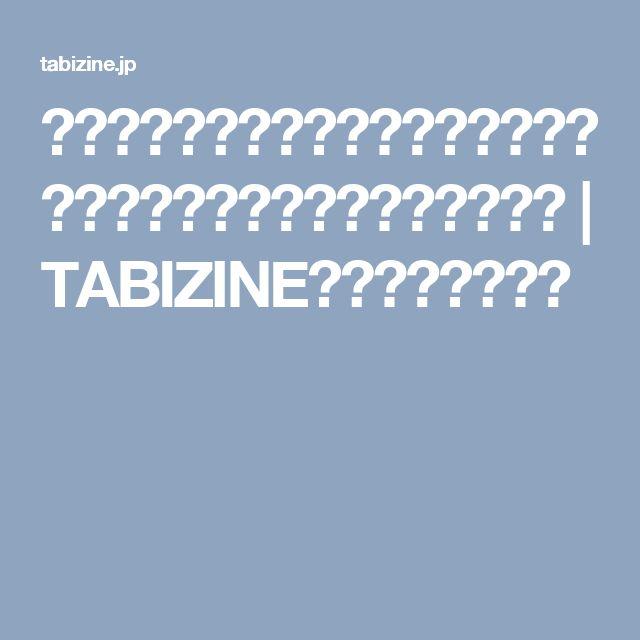 【プロ直伝レシピ】あの映画の絶品キューバサンドを本気で再現してみた | TABIZINE~人生に旅心を~