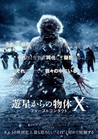 【映画】ポスターのデザインがおしゃれでかっこいい映画まとめ!