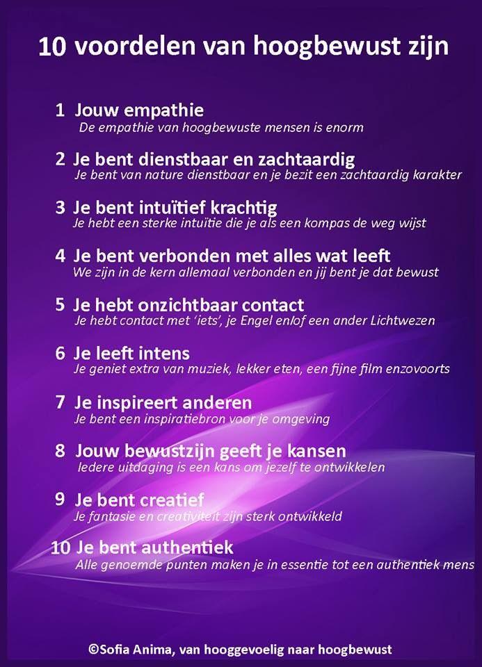 10 voordelen van #hoogbewust zijn. #hsp
