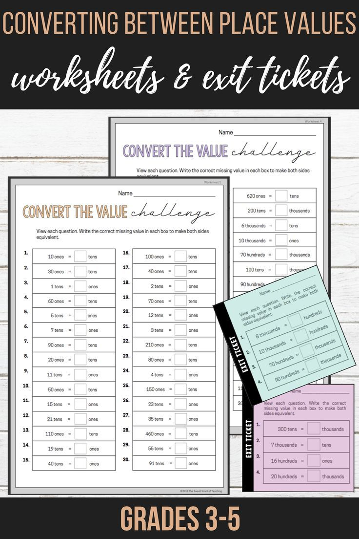 Converting Between Place Values Worksheets Exit Tickets Math Resources Place Value Worksheets Teaching Math [ 1103 x 736 Pixel ]