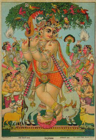 Krsna Venu Gopal