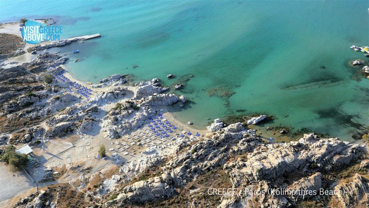 Kolympithres Beach @ Paros island , Greece !!!