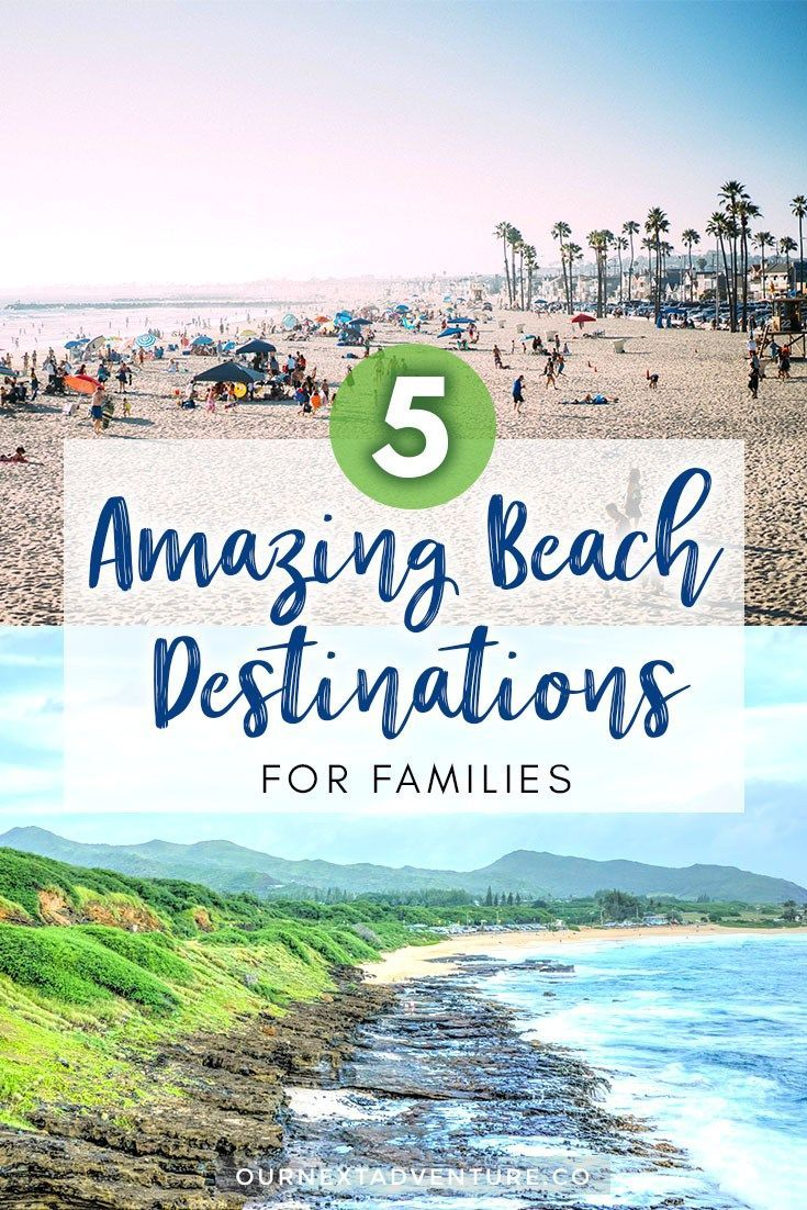 5 amazing beach vacation destinations for families travel best rh pinterest com