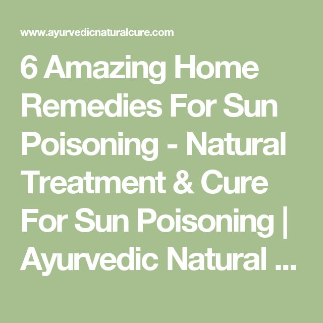 6 Amazing Home Remedies For Sun Poisoning - Natural Treatment & Cure For Sun Poisoning | Ayurvedic Natural Cure Supplements