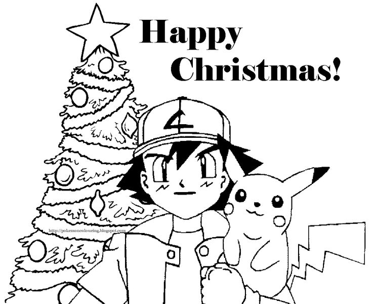 Ash and pikachus christmas coloring page