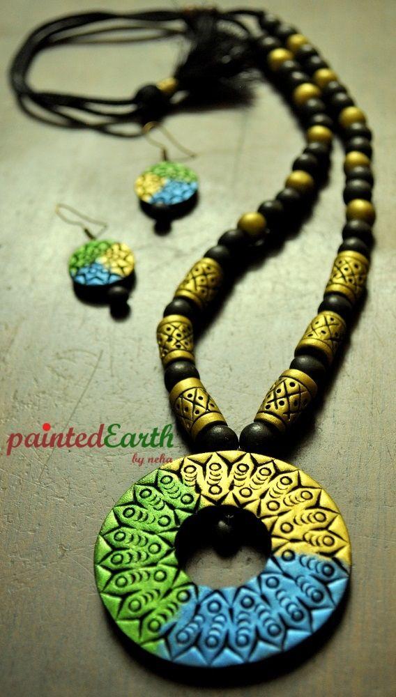 Terracotta concentric peacock shades set   World Art Community