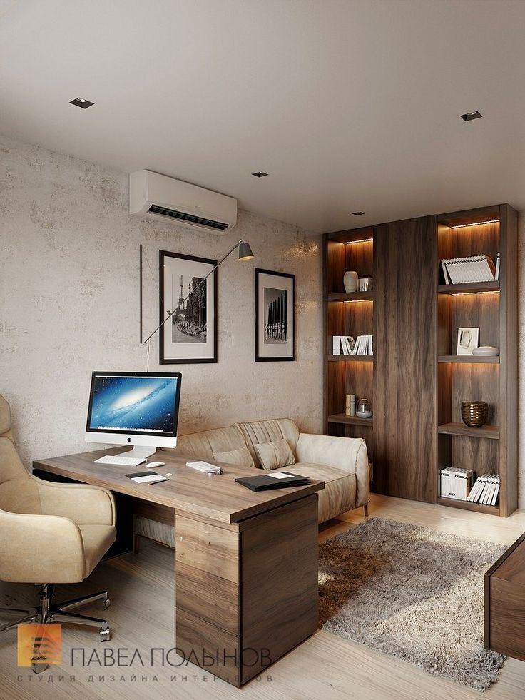 Фото: Дизайн кабинета - Квартира в современном стиле, ЖК «Сергиев Пассаж», 110 кв.м.