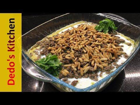 hummus fatteh middle eastern dish youtube lebanese recipes rh pinterest com
