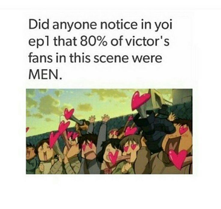 Lol they all be gay for Victor