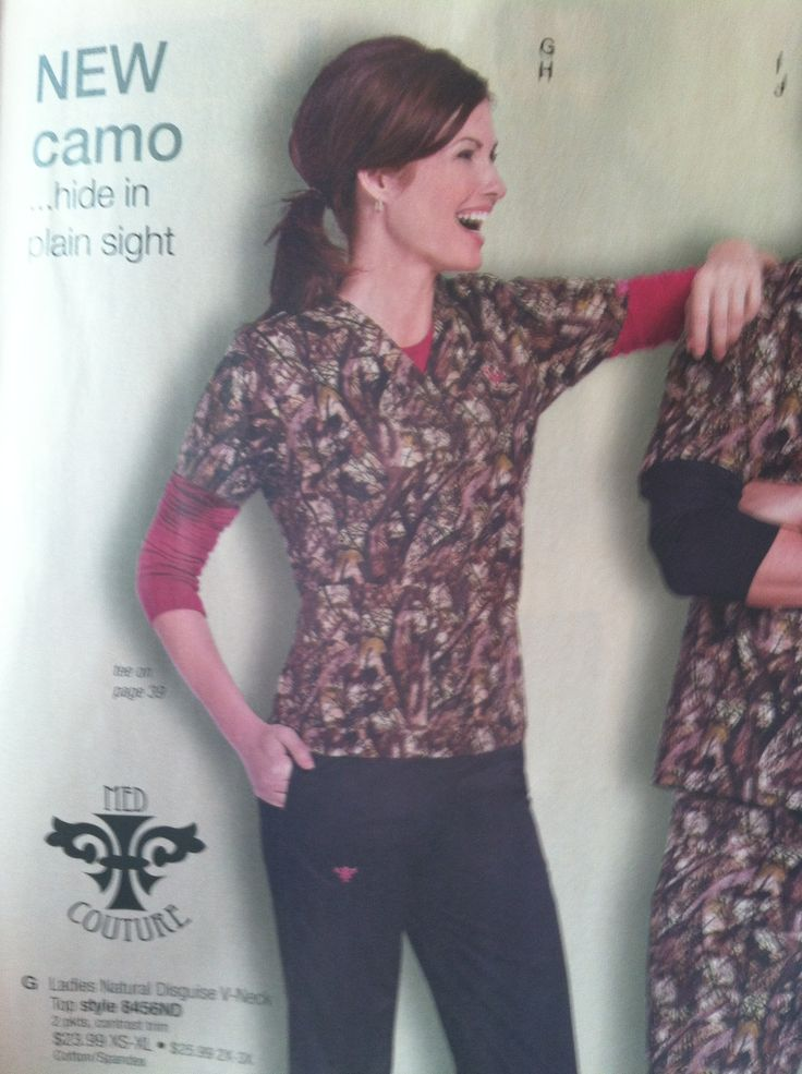 Camo scrubs! Got to have this!