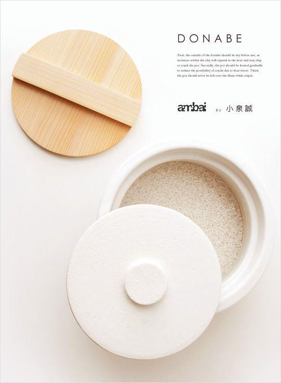 ambai(あんばい)土鍋(トップイメージ:1)