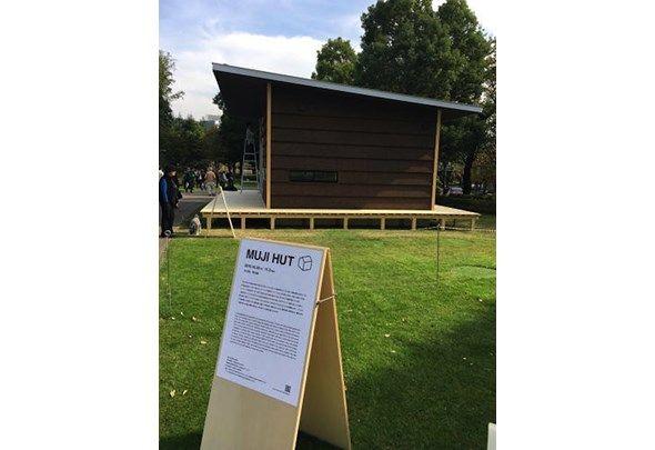 Muji's Tiny Prefab Homes: Innovative Solution To Affordable Housing?   Photos   HGTV Canada