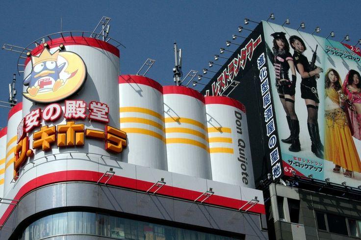 Shinjuku Don Quijote Guide - Japan Talk