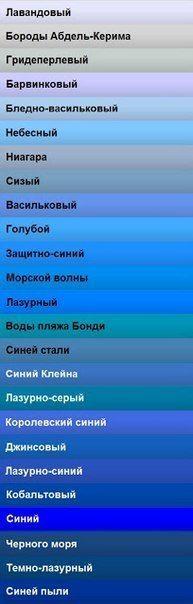 Более 1000 цветов.. Обсуждение на LiveInternet - Российский Сервис Онлайн-Дневников
