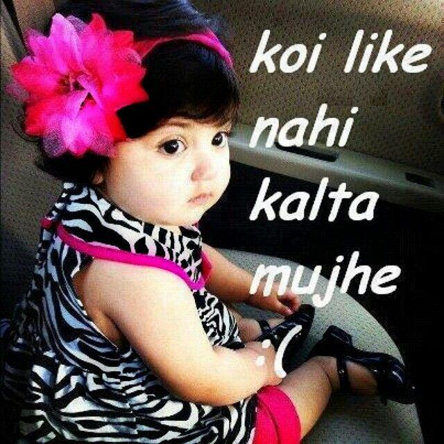 Awwwww ..ye to mumkin hi nahin pagli! (That's not possible mad/crazy girl)   She's saying: no one likes her  #cute #beyondcute #sweet #lovethis #hearts #flower #desi #Indian #toddler #stylishkids #instagood #instamood #instacool #instalove #fab #style #stylish #glam #chori #chokri #pagli #mad #shoesoftheday #ootd #fabulouis #beauty