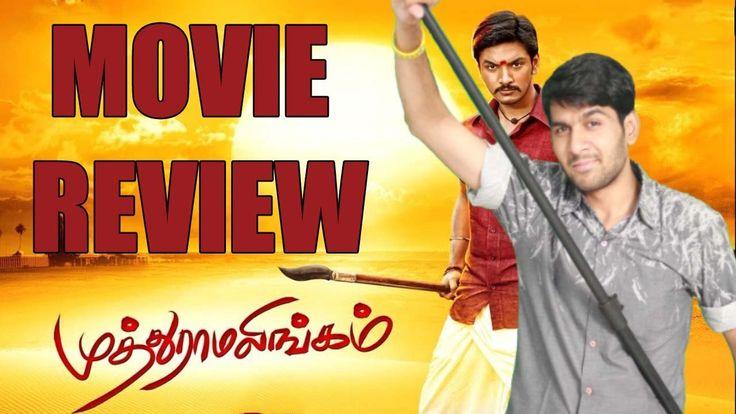 Muthuramalingam Movie Review By Review Raja | Gautham Karthik | Priya Anand | Napoleon | VivekMuthuramalingam is an action drama directed by Rajadurai. The film features Gautham Karthik, Priya Anand, Napoleon, Viji Chandrasekhar, Sukanya, Radha... Check more at http://tamil.swengen.com/muthuramalingam-movie-review-by-review-raja-gautham-karthik-priya-anand-napoleon-vivek/