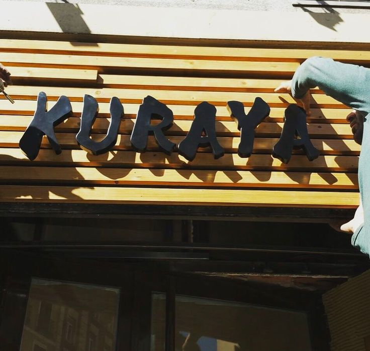 Hoy os desvelamos el nombre del cuarto restaurante del grupo #Hanakura.  #Ramenkagura #hastaaquipuedoleer