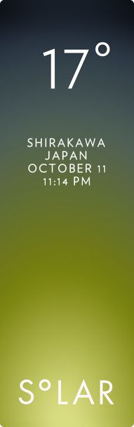白河市 weather has never been cooler. Solar for iOS.