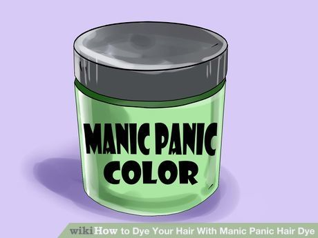 Image titled Dye Your Hair With Manic Panic Hair Dye Step 1