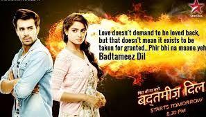 Image result for badtameez dil serial