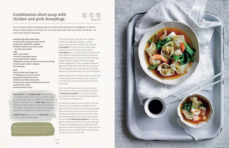 Combination short soup with chicken and prawn dumplings p.126 | Thermomix cookbook | Something for Everyone