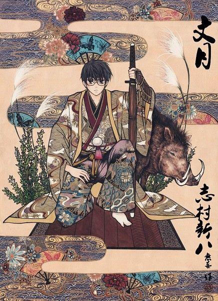 Gintama ~~ Lyrical fanart :: Shimura Shinpachi