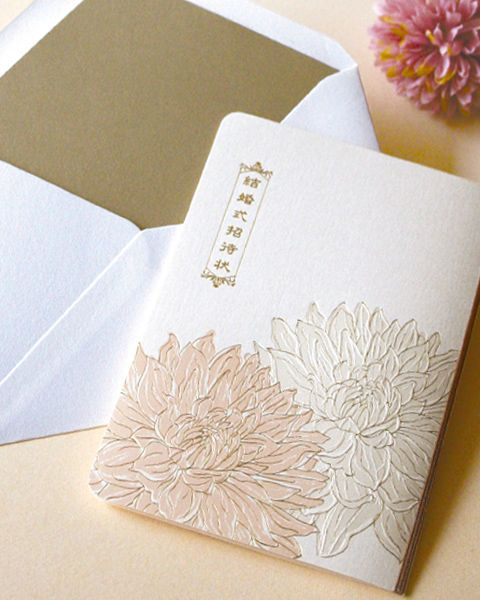 """With big flowers. The letters """"結婚式招待状"""" equals to """"Wedding Invitation""""."""
