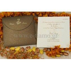 Προσκλητήριο γάμου Νο2575