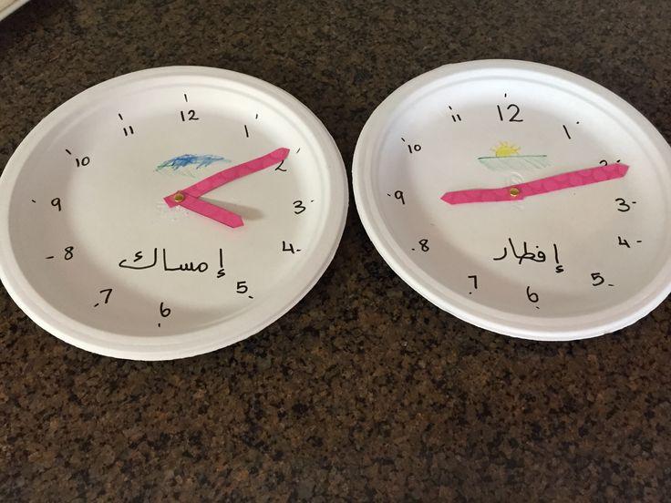 Ramadan clock Iftar imsak ساعة رمضان افطار إمساك