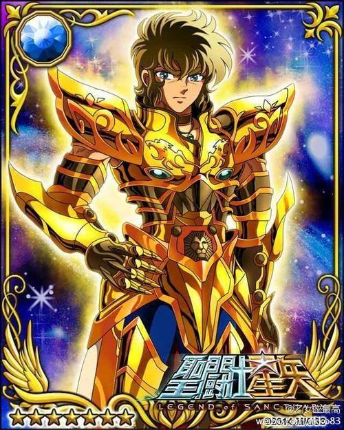 Leo Aioria 1 Galaxy Cards version Saint Seiya Legend of Sanctuary