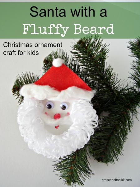 Santa with a fluffy beard Christmas ornament kids can make - Preschool Toolkit