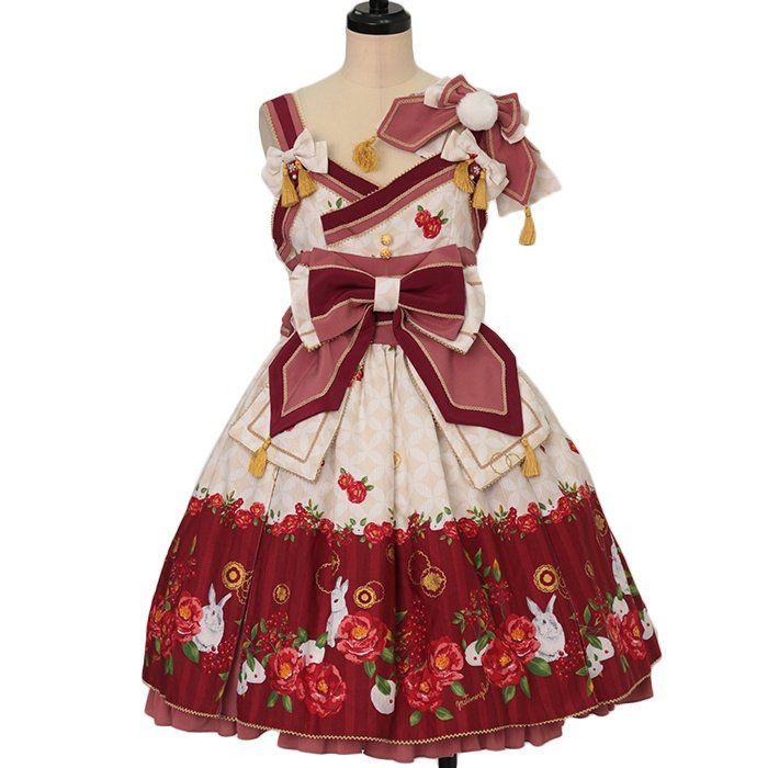 Snow rabbit of wind flower Tuck Jumper Skirt + Valetta Set  metamorphose  https://www.wunderwelt.jp/en/products/w-27252    Worldwide shipping available ♪   How to order ↓  https://www.wunderwelt.jp/en/shopping_guide  * Japanese online shop for second-hand Lolita Fashion *Wunderwelt *