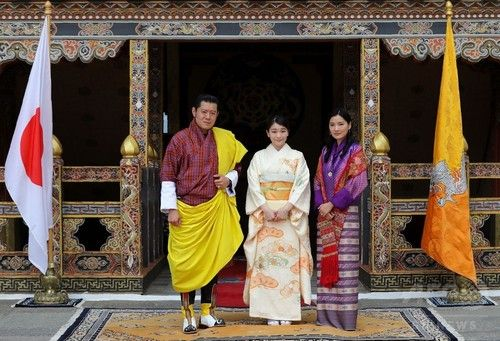 眞子さま、ブータン国王夫妻を表敬訪問 / AFPBB News #ブータン #皇室 #眞子さま